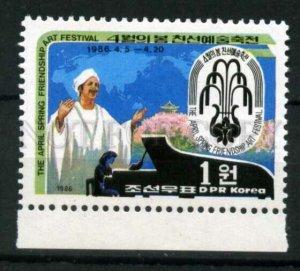 003867 KOREA NORTH 1986 Art festival stamp #3867
