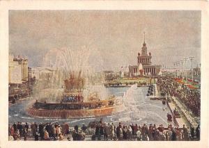 B63649 Vsesouznaya Moscow   russia