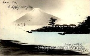 Japan, Japanese Art, Artist, Postal used unknown writing on front postal used