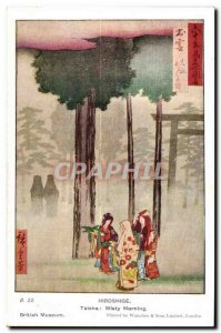 Postcard Old Hiroshige Taisha Misty Morning British Museum