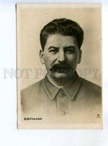 285092 USSR STALIN 1930-years photo Soyuzfoto postcard