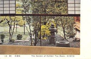 Garden of Kohoan Tea Room Kyoto Japan Unused