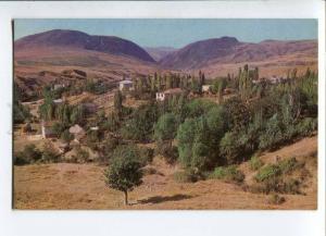 271990 USSR Azerbaijan Shemakha landscape 1970 year postcard
