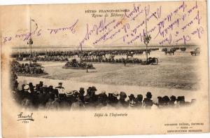 CPA Fetes Franco-Busses - Revue de BÉTHENY - Defile de l'Infanterie (245500)