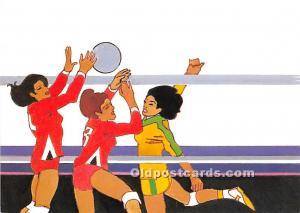 by Robert Peak, 1984 Summer Olympics Women's Volleyball Stamp Unused
