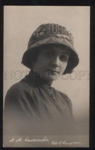 102729 BALASHOVA Russian BALLET Star in HAT Vintage PHOTO 1914