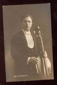 023938 Gdal ZALESSKY Virtuoso CELLIST Violoncello Old PHOTO
