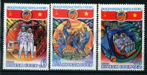 508014 USSR 1980 year Joint space flight with Vietnam set