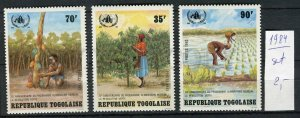 265898 TOGO 1984 year MNH stamps set Agriculture