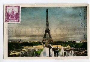 287252 FRANCE PARIS Tour Eiffel tower mark & stamps postage metter postcard