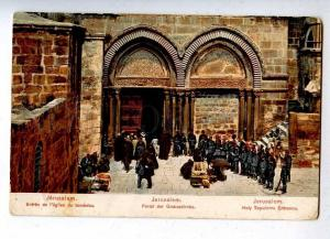 204637 Jerusalem Church Holy Sepulchre postcard