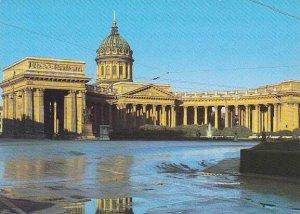 Russia Leningrad Museum Of History Of Religion & Atheism