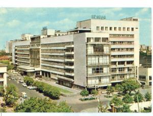 Russia, Mockba, Moscow , Pravda Printing Plant, 1965 unused Postcard