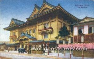 Japan Kabukiza Kabukiza