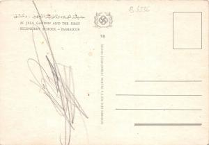 B3336 Syria Siria Secondary School Damascus front/back scan