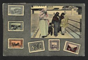 BOSNIA & HERZEGOVINA Stamps on Postcard Women Used c1910s