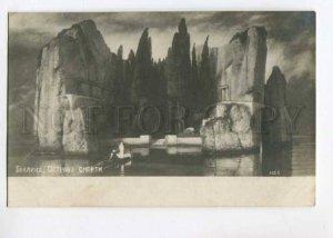 299484 Island of Death by Boecklin BOCKLIN vintage Russia PC