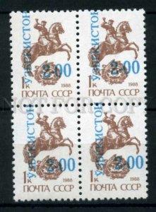266825 USSR Uzbekistan local overprint block of four stamps