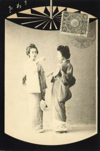japan, Two Geisha Ladies with Fans (1909) Paper Lantern Postcard