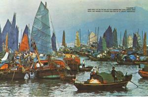Hong Kong Floating People in Castle Peak Bay Boats Sampans Sea Postcard D4