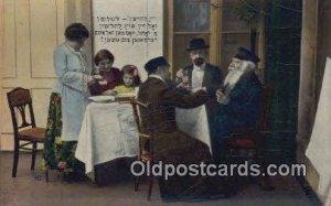 Judaic Unused