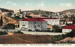View of the Hotel of Galilee, Palestine, Early Postcard, Unused