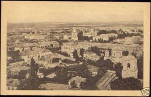 ukraine russia, KIEV KYIV, Panorama Podol (1940s)