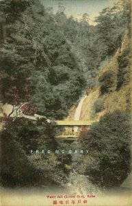 Circa-1910 Japan Postcard: Lower Waterfall at Kobe – Rare!