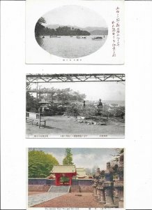 Japan and Indonesia The 2nd Sho mau Grasboom and more Postcard Lot of 7 01.13