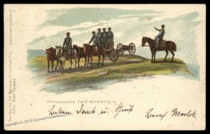 Germany 1900 China TSINGTAU Kiautschou Boxer Rebellion Feldpost Cover 89175