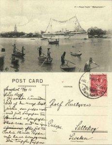 siam thailand, BANGKOK, Royal Yacht Mahachakkri (1911) Postcard