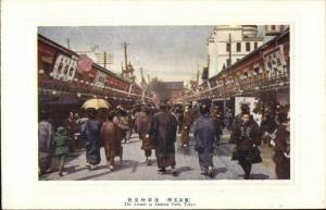 Tokyo Japan Arcade Asakusa Park c1915 Postcard