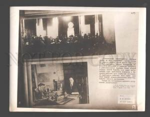 094111 USSR Lenin XI Congress Vintage photo POSTER