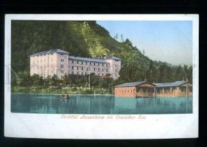 213757 AUSTRIA Curhotel Annenheim am Ossiacher See Vintage