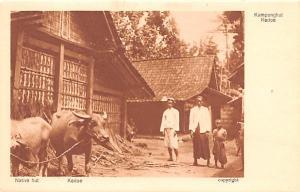 Kedoe Indonesia, Republik Indonesia Native Hut Kedoe Native Hut