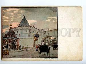 235908 RUSSIA ZAMIRAYLO Moscow China town Barbaric gates OLD