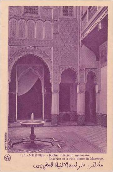 Morocco Meknes Interior Of A Rich Home In Marocco 1920s-30s