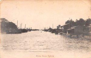 Kleine Boom Batavia Indonesia, Republik Indonesia Postal Used Unknown, Missin...