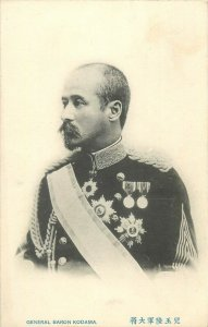 Imperial Japanese General Baron Kodama Japan postcard