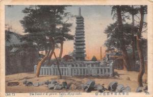 Japan The Tomb of Kiyomori Taira, Hyogo-Kobe Tower