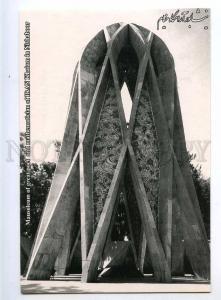 221557 IRAN Persia Mausoleum poet mathematician Nishaboor