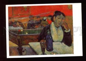 004152 BILLIARDS club sign Paul Gauguin color PC