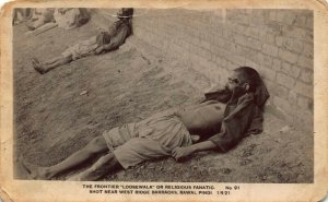 Pakistan Rawalpindi religious fanatic shot near West Ridge Barracks postcard