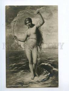 248888 Bernard ZATZKA Venus Vintage russian postcard