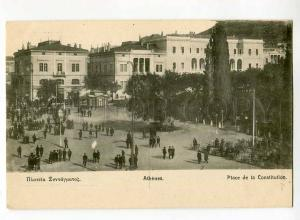 271074 GREECE ATHENES Constitution Square Vintage Pallis PC