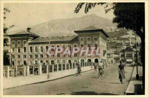 Modern Postcard Mostar Bridge Marshal Tito and hotel Neretva