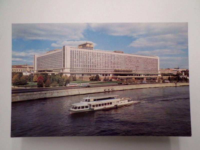 old SOVIET UNION 1970s MOSCOW hotel & river boat boats RUSSIA USSR CCCP  z1