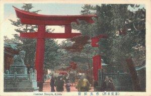 Japan Fushimi Temple Kyoto 04.89