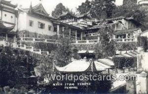 Penang Malaysia, Malaya Ayer Itam Temple Real Photo Ayer Itam Temple