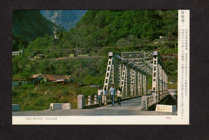 Village Bridge View Tien hsiang Tienhsiang Taiwan Republic of  China Postcard